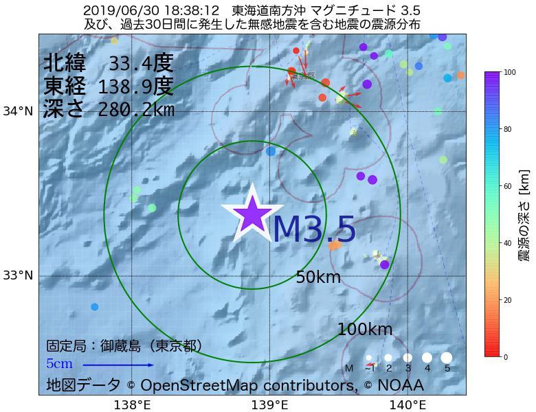 地震震源マップ:2019年06月30日 18時38分 東海道南方沖でM3.5の地震
