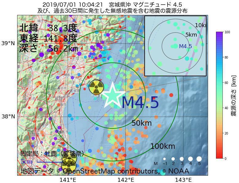 地震震源マップ:2019年07月01日 10時04分 宮城県沖でM4.5の地震