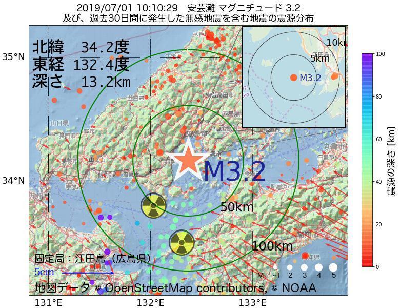 地震震源マップ:2019年07月01日 10時10分 安芸灘でM3.2の地震
