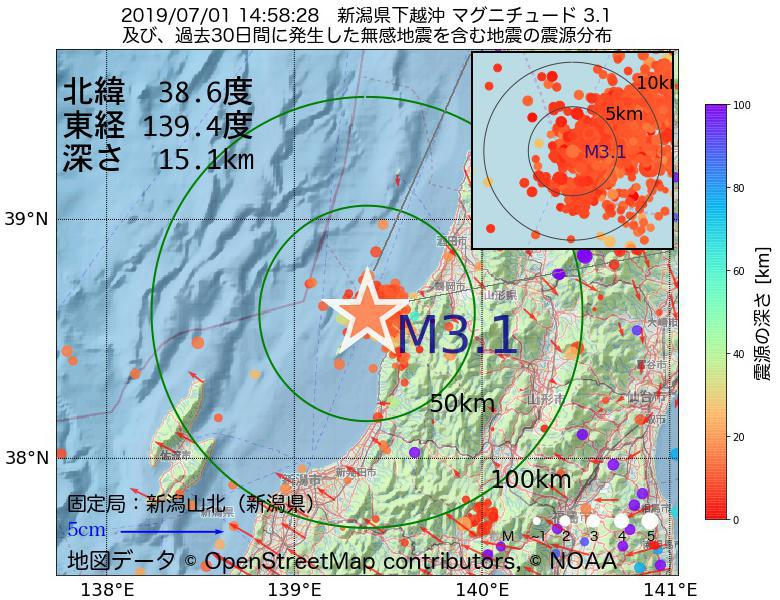 地震震源マップ:2019年07月01日 14時58分 新潟県下越沖でM3.1の地震