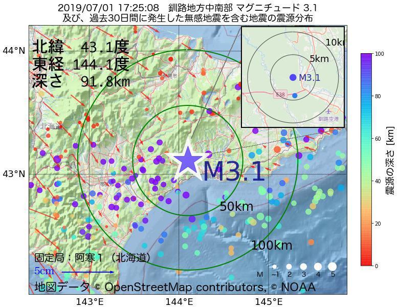 地震震源マップ:2019年07月01日 17時25分 釧路地方中南部でM3.1の地震