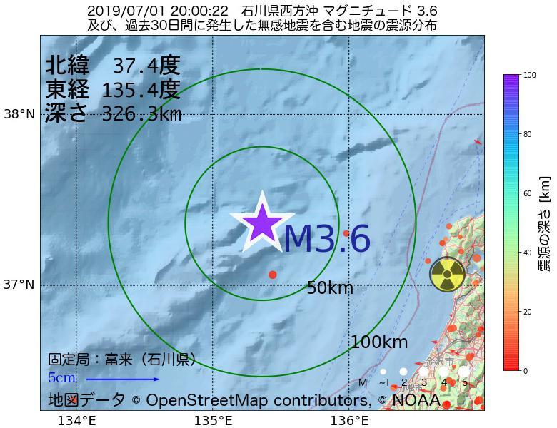 地震震源マップ:2019年07月01日 20時00分 石川県西方沖でM3.6の地震