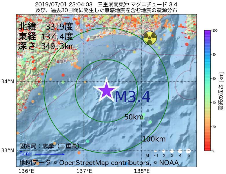 地震震源マップ:2019年07月01日 23時04分 三重県南東沖でM3.4の地震