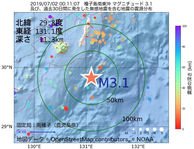 地震震源マップ:2019年07月02日 00時11分 種子島南東沖でM3.1の地震
