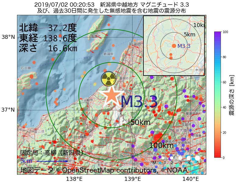 地震震源マップ:2019年07月02日 00時20分 新潟県中越地方でM3.3の地震