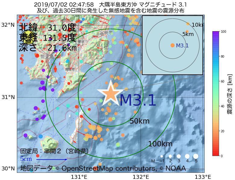 地震震源マップ:2019年07月02日 02時47分 大隅半島東方沖でM3.1の地震