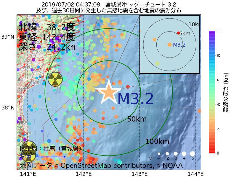 地震震源マップ:2019年07月02日 04時37分 宮城県沖でM3.2の地震