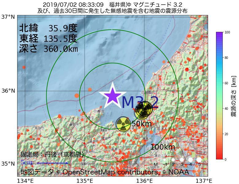 地震震源マップ:2019年07月02日 08時33分 福井県沖でM3.2の地震