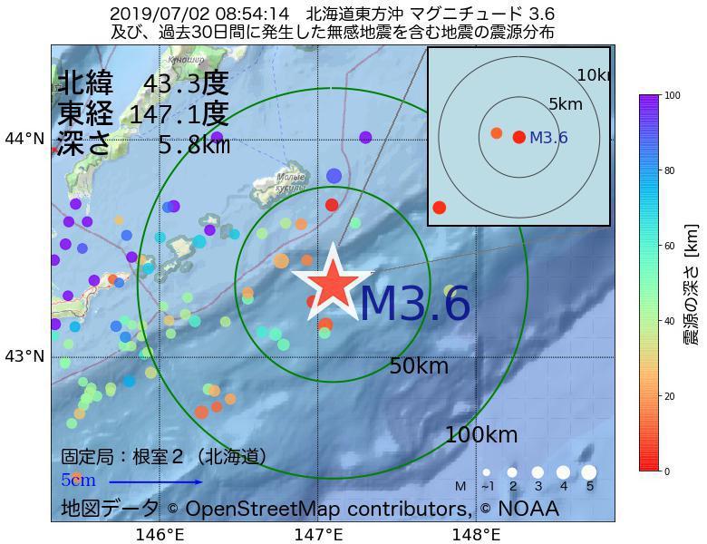 地震震源マップ:2019年07月02日 08時54分 北海道東方沖でM3.6の地震