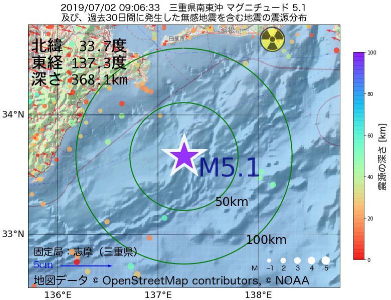 地震震源マップ:2019年07月02日 09時06分 三重県南東沖でM5.1の地震
