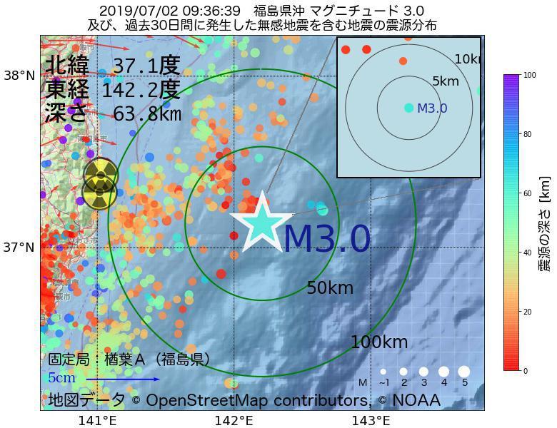 地震震源マップ:2019年07月02日 09時36分 福島県沖でM3.0の地震