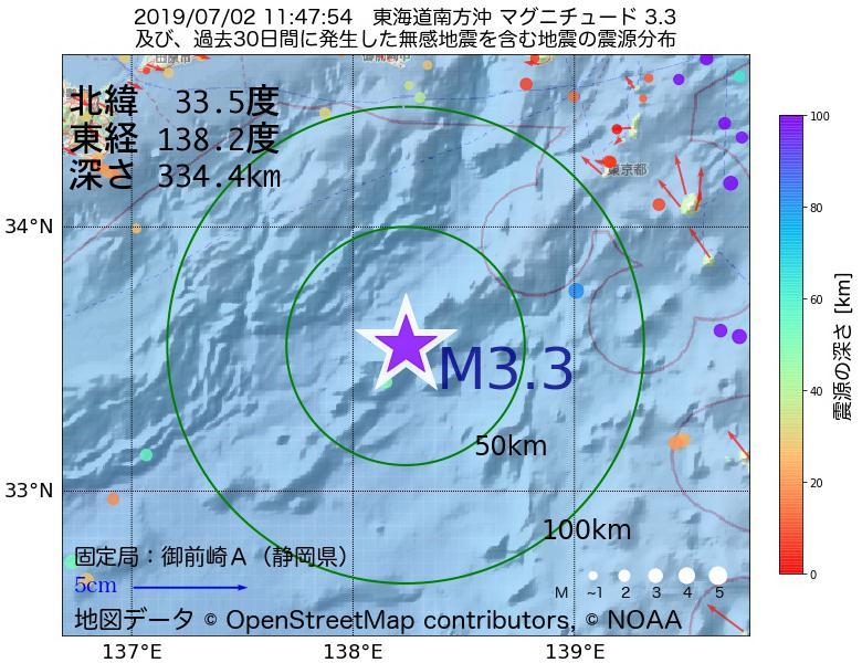 地震震源マップ:2019年07月02日 11時47分 東海道南方沖でM3.3の地震