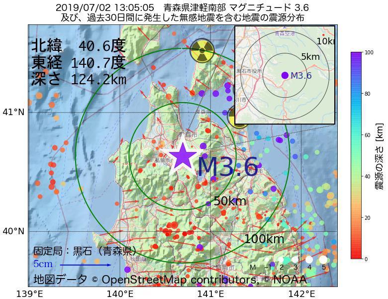 地震震源マップ:2019年07月02日 13時05分 青森県津軽南部でM3.6の地震