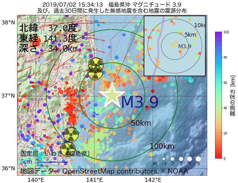 地震震源マップ:2019年07月02日 15時34分 福島県沖でM3.9の地震