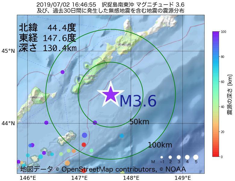 地震震源マップ:2019年07月02日 16時46分 択捉島南東沖でM3.6の地震