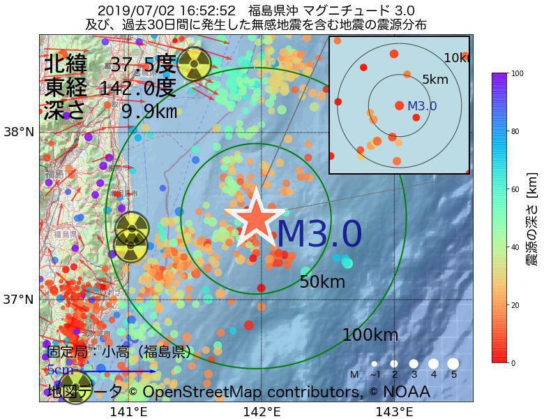 地震震源マップ:2019年07月02日 16時52分 福島県沖でM3.0の地震