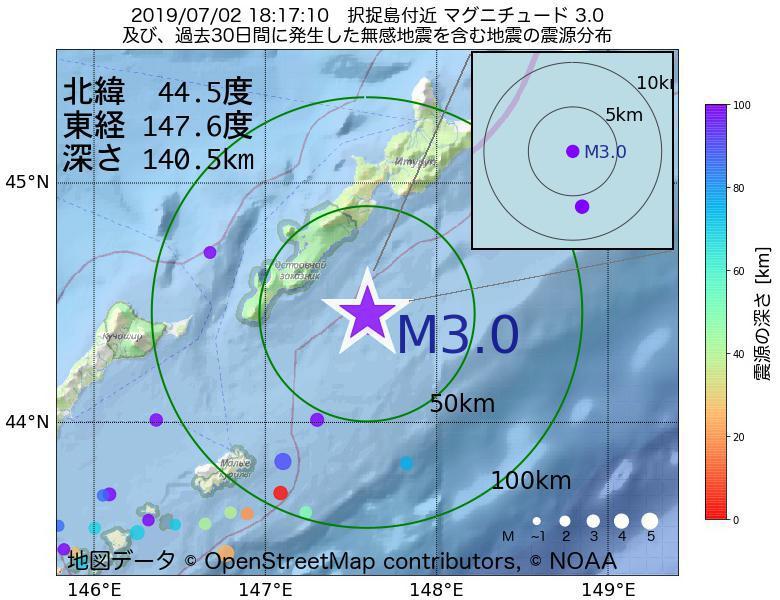 地震震源マップ:2019年07月02日 18時17分 択捉島付近でM3.0の地震
