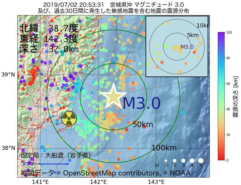 地震震源マップ:2019年07月02日 20時53分 宮城県沖でM3.0の地震