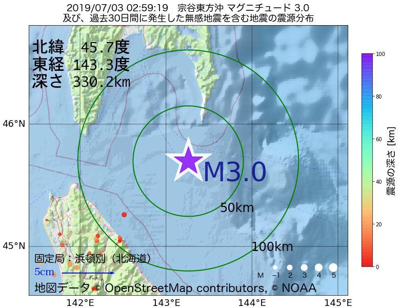 地震震源マップ:2019年07月03日 02時59分 宗谷東方沖でM3.0の地震