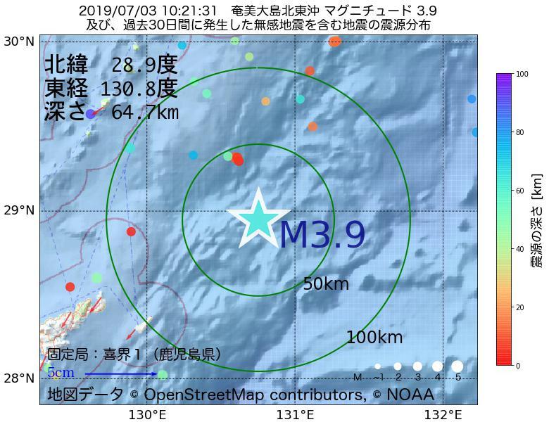 地震震源マップ:2019年07月03日 10時21分 奄美大島北東沖でM3.9の地震