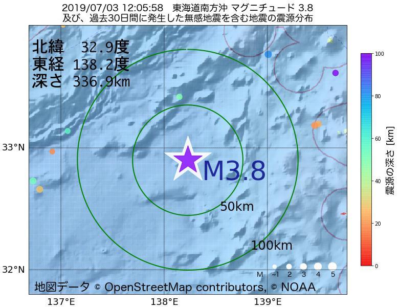 地震震源マップ:2019年07月03日 12時05分 東海道南方沖でM3.8の地震