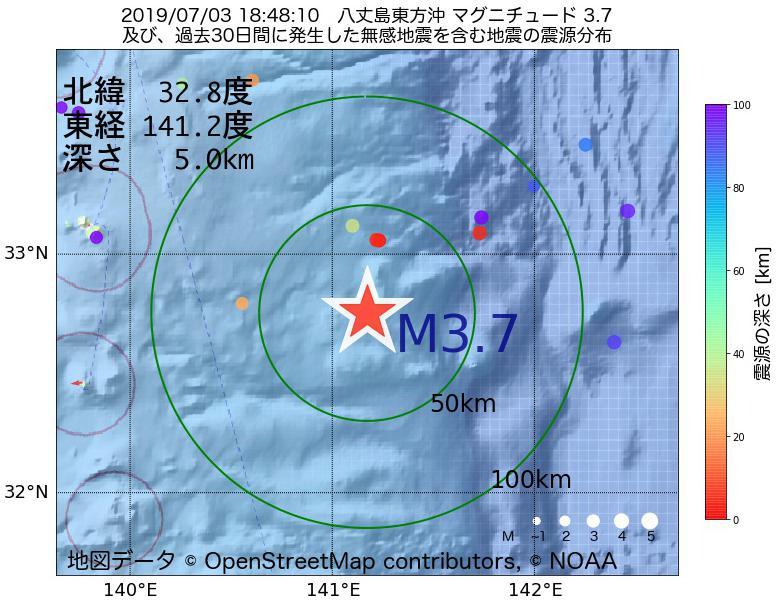 地震震源マップ:2019年07月03日 18時48分 八丈島東方沖でM3.7の地震