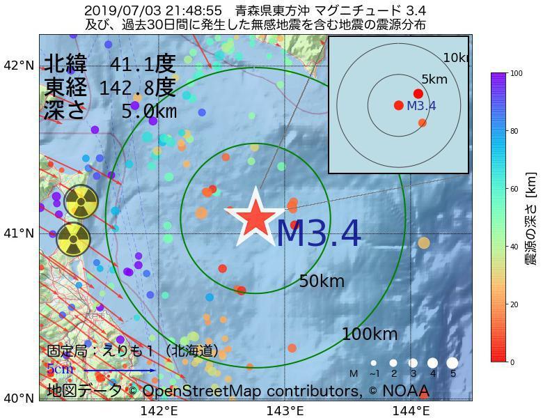 地震震源マップ:2019年07月03日 21時48分 青森県東方沖でM3.4の地震