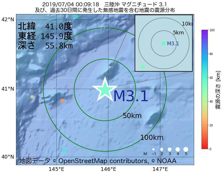 地震震源マップ:2019年07月04日 00時09分 三陸沖でM3.1の地震