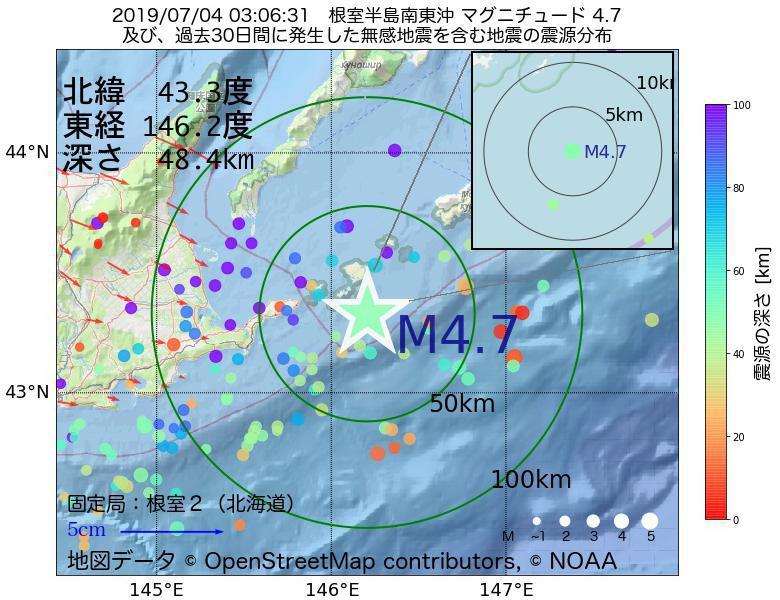 地震震源マップ:2019年07月04日 03時06分 根室半島南東沖でM4.7の地震