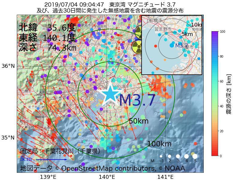 地震震源マップ:2019年07月04日 09時04分 東京湾でM3.7の地震