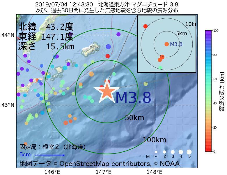 地震震源マップ:2019年07月04日 12時43分 北海道東方沖でM3.8の地震