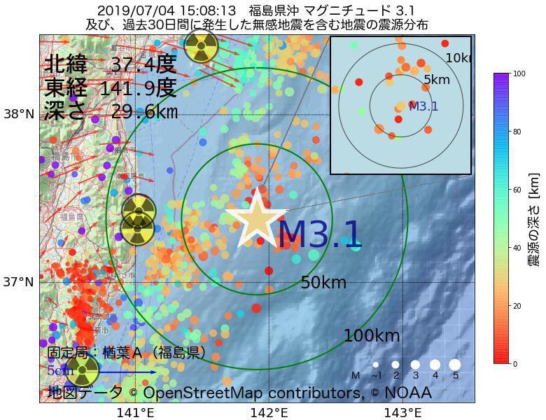 地震震源マップ:2019年07月04日 15時08分 福島県沖でM3.1の地震
