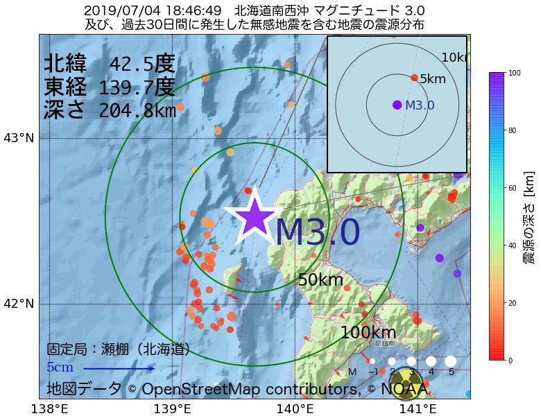 地震震源マップ:2019年07月04日 18時46分 北海道南西沖でM3.0の地震