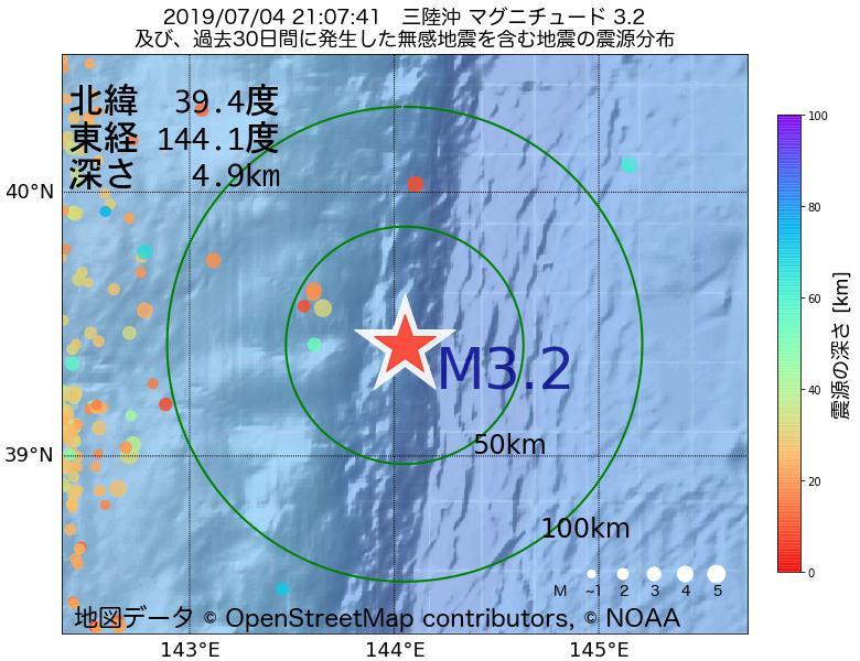 地震震源マップ:2019年07月04日 21時07分 三陸沖でM3.2の地震
