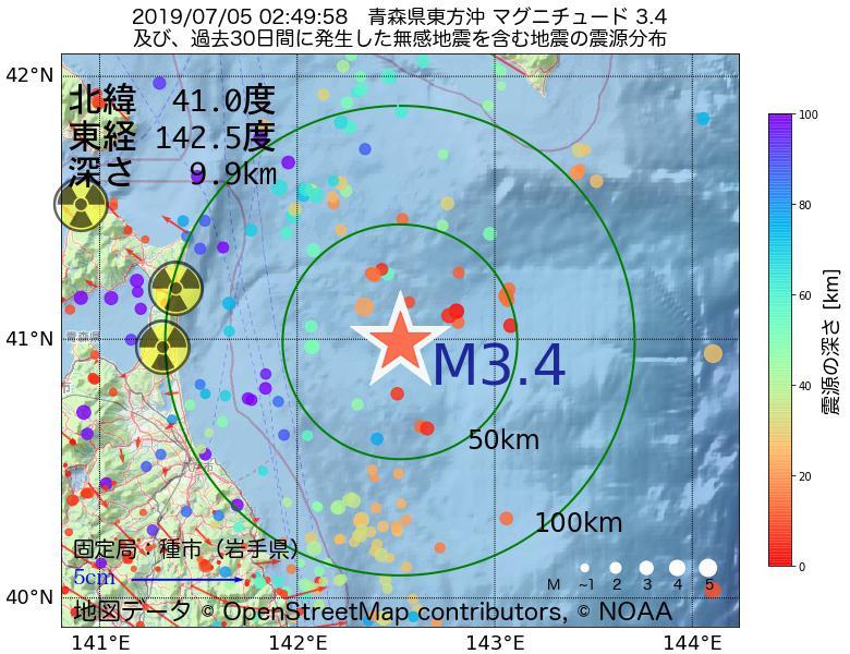 地震震源マップ:2019年07月05日 02時49分 青森県東方沖でM3.4の地震