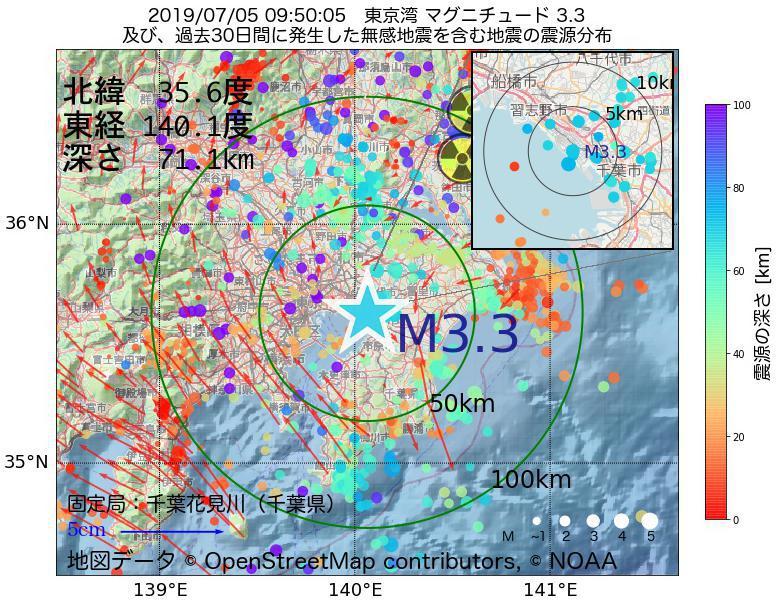 地震震源マップ:2019年07月05日 09時50分 東京湾でM3.3の地震