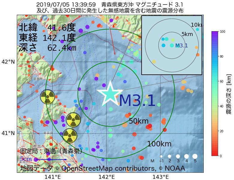 地震震源マップ:2019年07月05日 13時39分 青森県東方沖でM3.1の地震