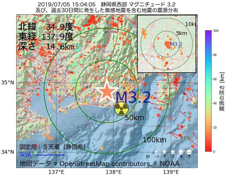 地震震源マップ:2019年07月05日 15時04分 静岡県西部でM3.2の地震