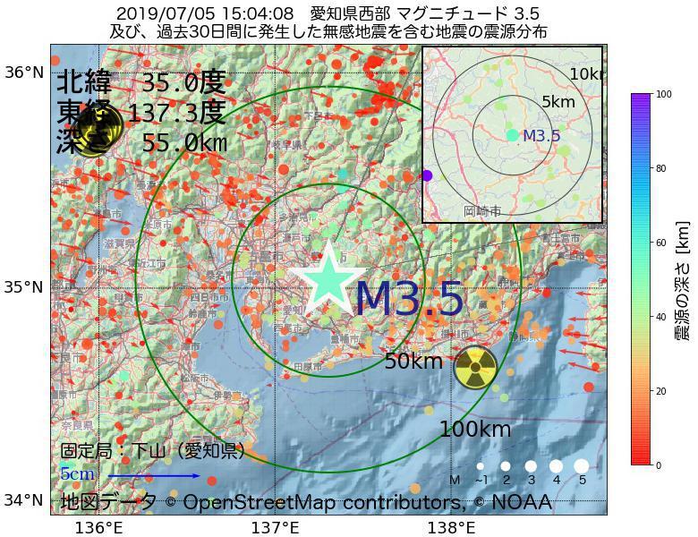 地震震源マップ:2019年07月05日 15時04分 愛知県西部でM3.5の地震