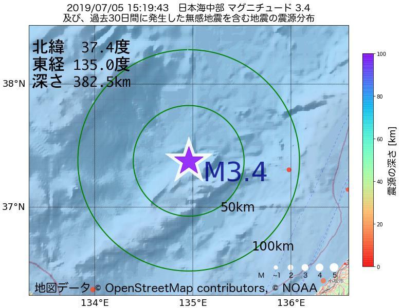 地震震源マップ:2019年07月05日 15時19分 日本海中部でM3.4の地震