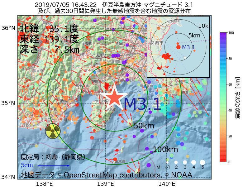 地震震源マップ:2019年07月05日 16時43分 伊豆半島東方沖でM3.1の地震