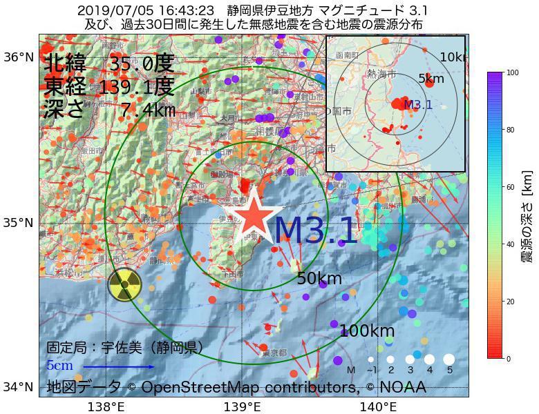 地震震源マップ:2019年07月05日 16時43分 静岡県伊豆地方でM3.1の地震