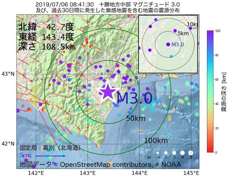 地震震源マップ:2019年07月06日 08時41分 十勝地方中部でM3.0の地震