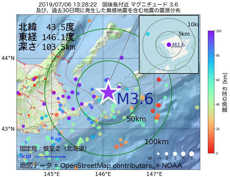 地震震源マップ:2019年07月06日 13時28分 国後島付近でM3.6の地震