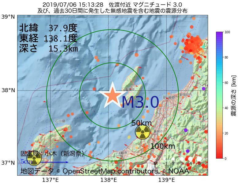 地震震源マップ:2019年07月06日 15時13分 佐渡付近でM3.0の地震