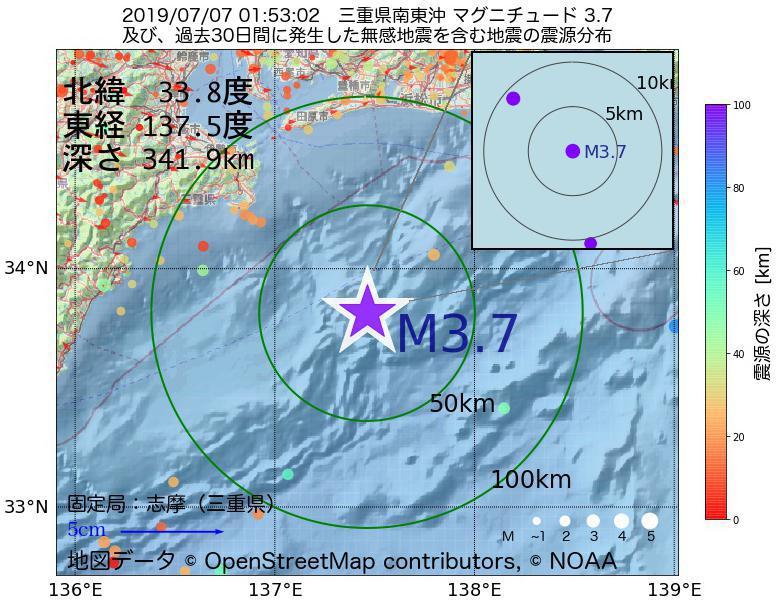 地震震源マップ:2019年07月07日 01時53分 三重県南東沖でM3.7の地震