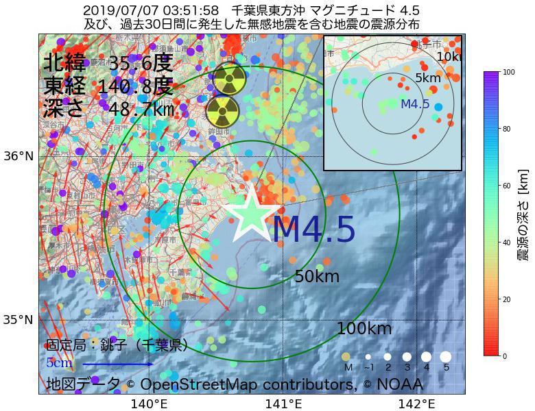 地震震源マップ:2019年07月07日 03時51分 千葉県東方沖でM4.5の地震