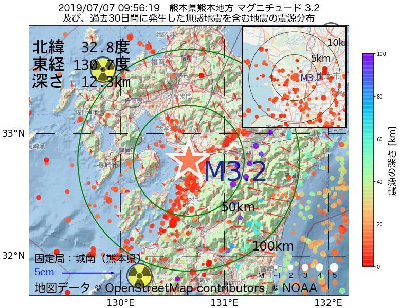 地震震源マップ:2019年07月07日 09時56分 熊本県熊本地方でM3.2の地震