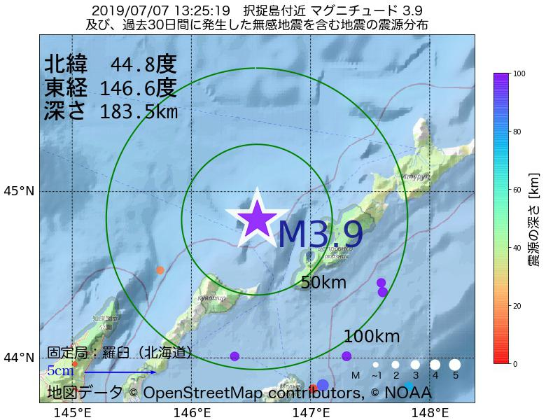 地震震源マップ:2019年07月07日 13時25分 択捉島付近でM3.9の地震