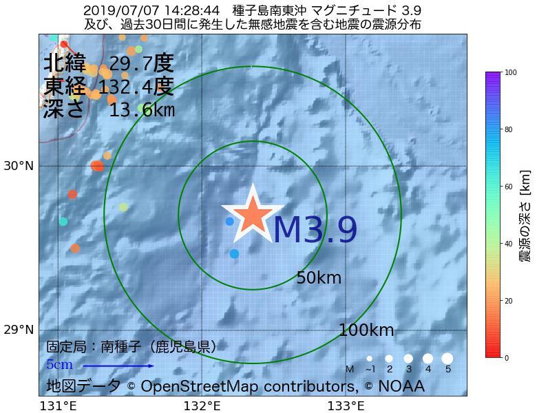 地震震源マップ:2019年07月07日 14時28分 種子島南東沖でM3.9の地震